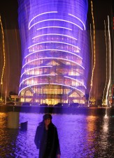 YJ glowing... Dublin's Convention Center...