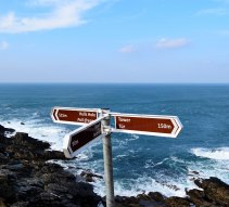 Taken at Malin Head... very far north on the island of Ireland. The choice is yours!